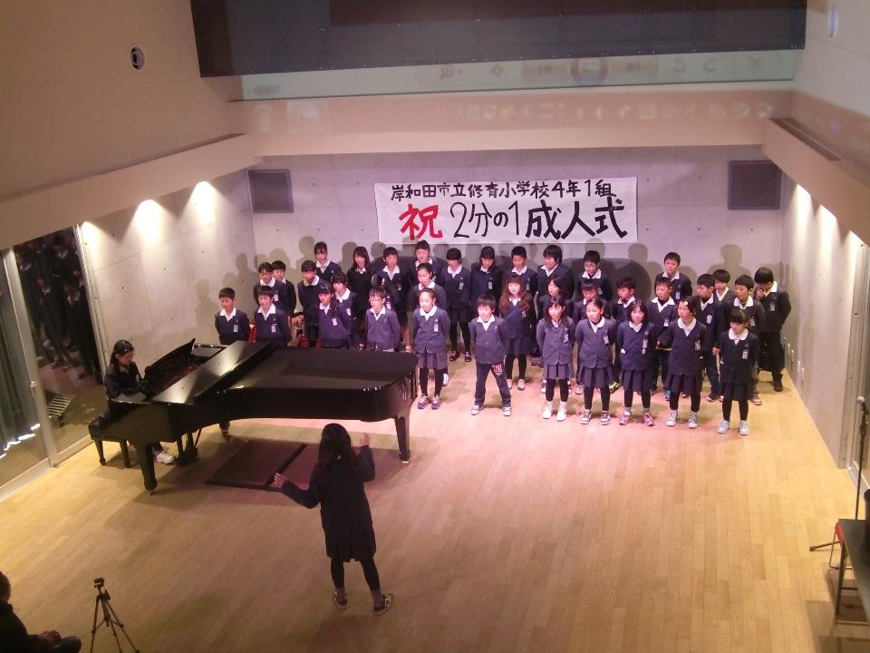 修斉小学校8