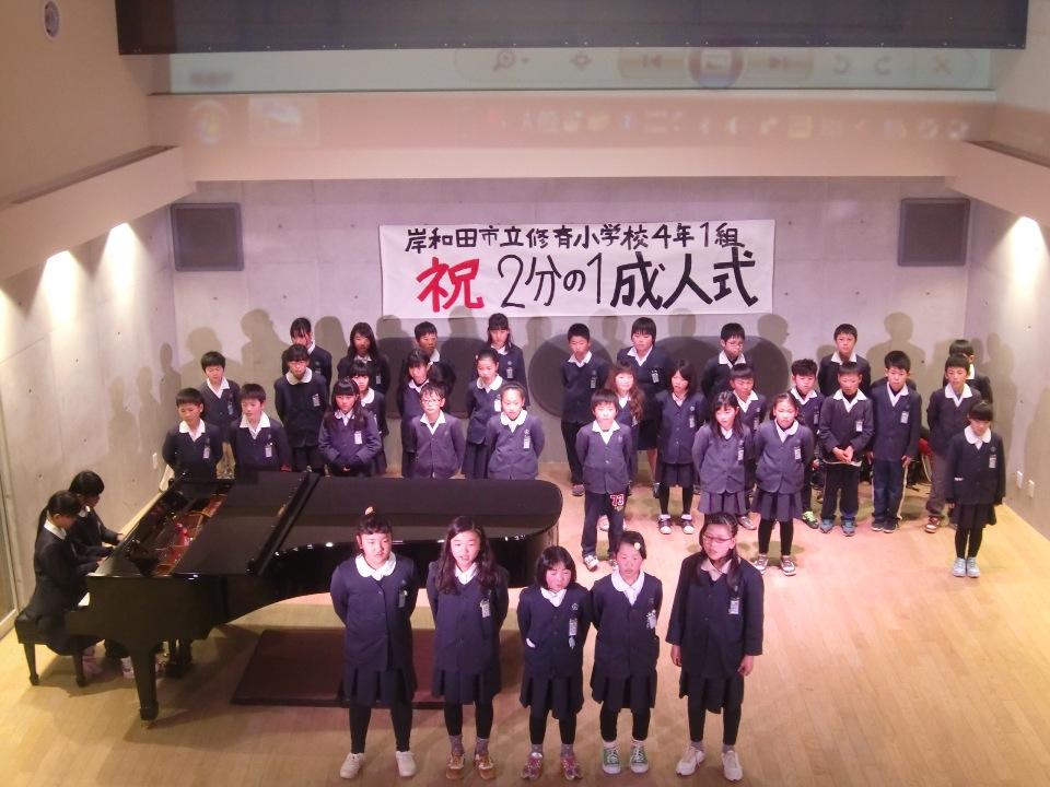 修斉小学校7