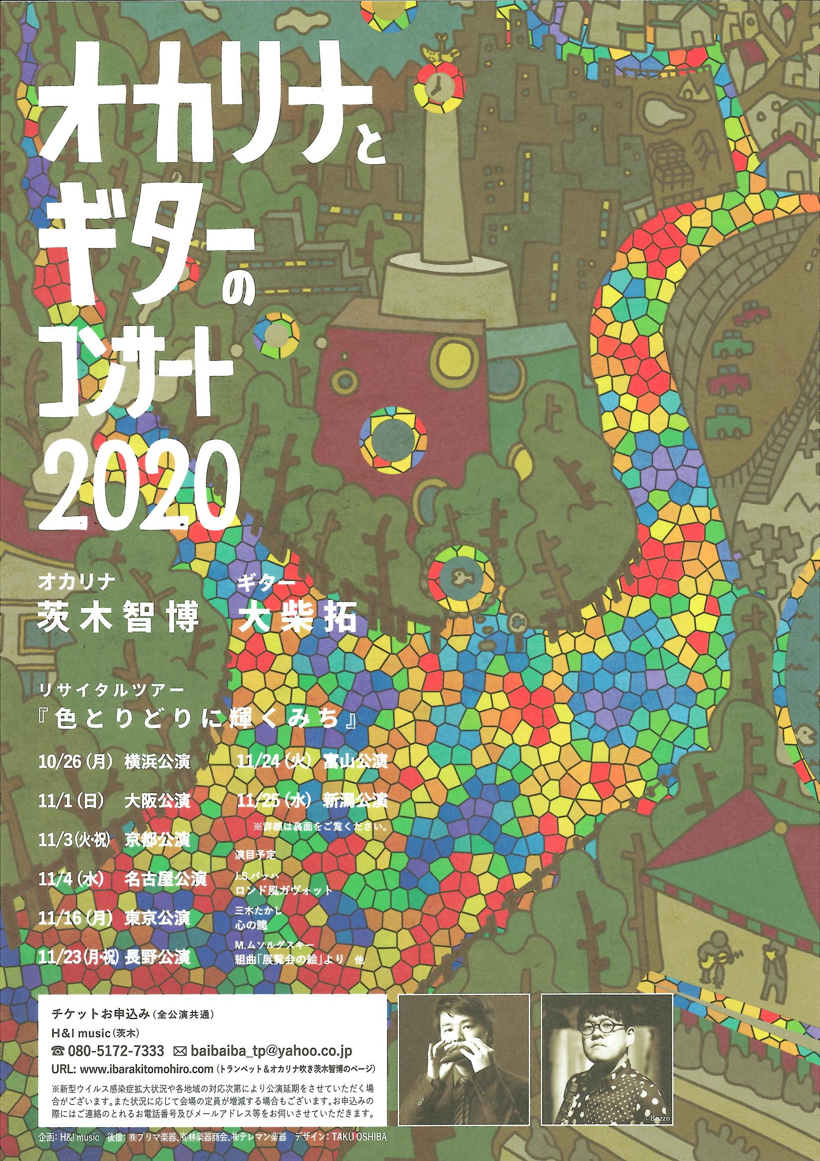 スキャン_20201009